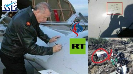 Verify-sy   Truth behind Wrecked Drone that Has Erdogan's Signature